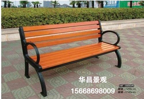 朝阳公园椅