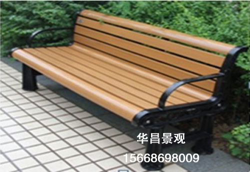 本溪公园椅