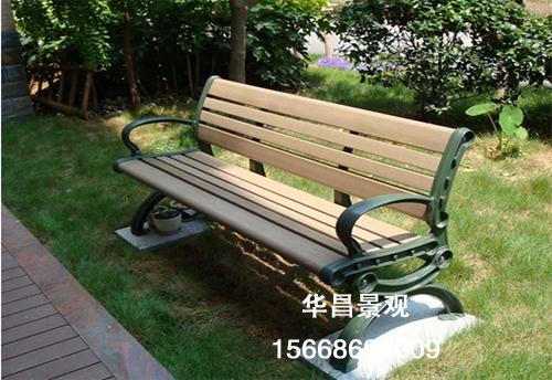 吉林公园椅