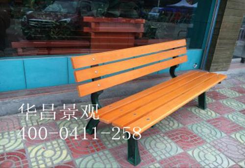 庄河公园椅