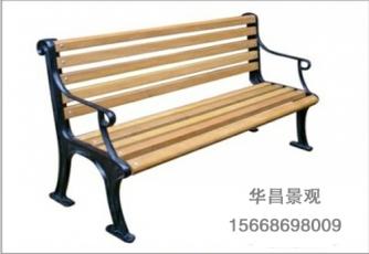 大连公园座椅