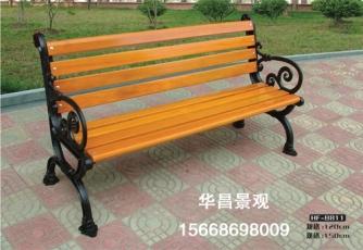 开发区公园椅