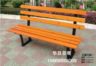 丹东公园椅
