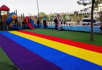 地毯人造草坪