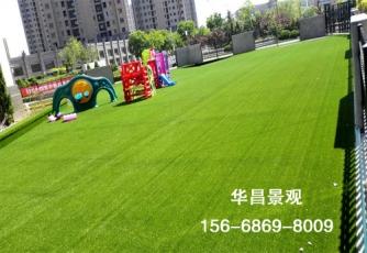 人造草坪优点