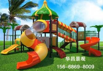 幼儿园室外设施