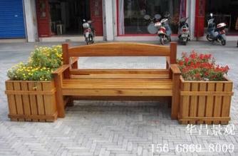 防腐木花木箱