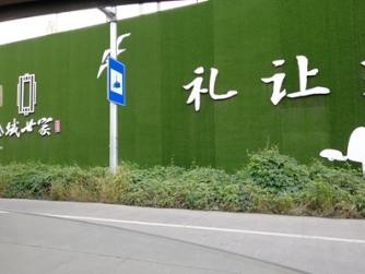 大连仿真绿篱围墙