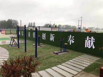 大连仿真绿篱隔离墙