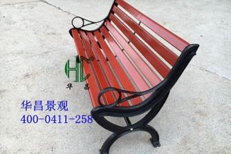 鞍山公园椅